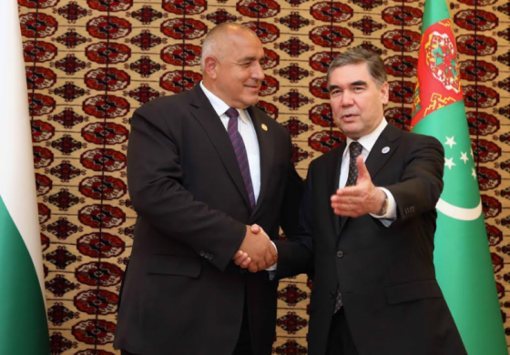 "Борисов се срещна с президента на Туркменистан, уговаря газ за хъба ""Балкан"" до Провадия"