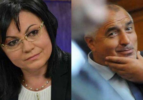 """""""Гълъп"""" вдига топката на Борисов, БСП води, води, води. Накрая винаги """"Бойко"""" бие, а Нинова отчита ръст на резултата"""