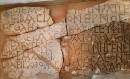 Археолози откриха мраморна плоча с гръцки надпис, посветен на култа към Богородица до Шкорпиловци