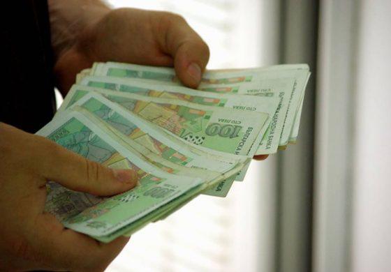 Средната работна заплата нараства до 1260 лева в края на юни