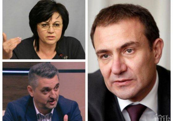 """Нинова вади """"позитански бушони"""" след местните избори. Станишев и Гуцанов й готвят преврат: """"Време е за нов лидер!"""""""