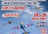 Авиомоделен събор Fun Fly ще се проведе край Аксаково