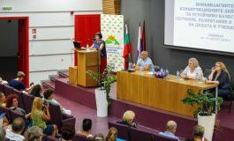 """Над 250 учители на конференция в """"Камчия"""" преди старта на учебната година"""