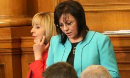 Корнелия Нинова печели от загуба на Мая Манолова, десните няма да я подкрепят на балотаж