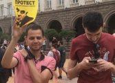 Протестът срещу Гешев - политическа и социална шизофрения*