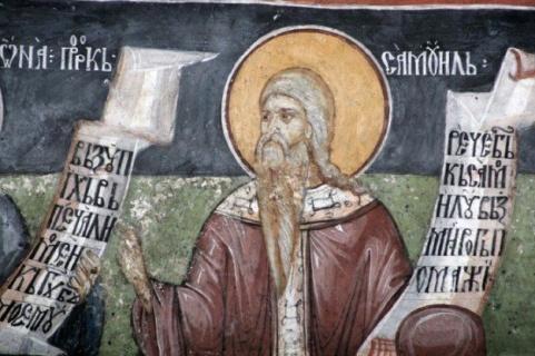 Църквата почита св. Пророк Самуил