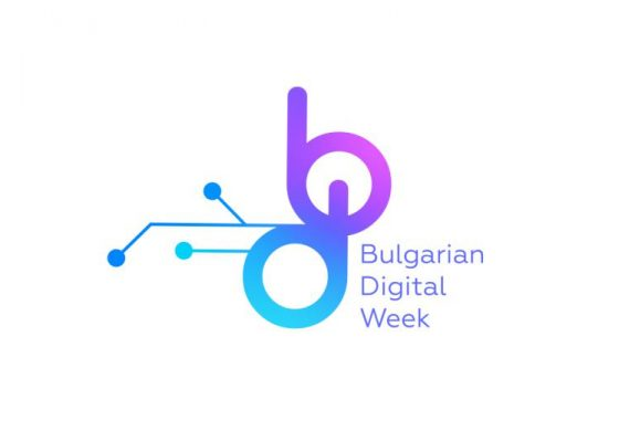 Водещи компании представят дигитални иновации на Bulgarian digital week 2019