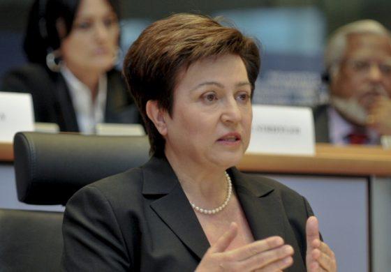 ЕС номинира Кристалина Георгиева за лидер на МВФ