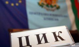 Последен ден за регистрация в Общински избирателни комисии преди изборите