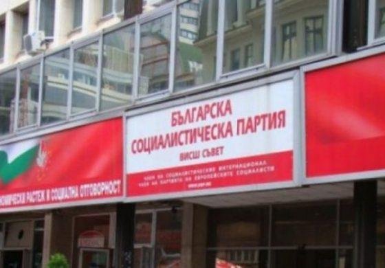 """Вижте всички кандидати за кметове на """"БСП за България"""" за област Варна"""