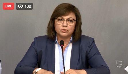 Корнелия Нинова: Борисов е готов на всичко заради властта, но с арестите мина граници!