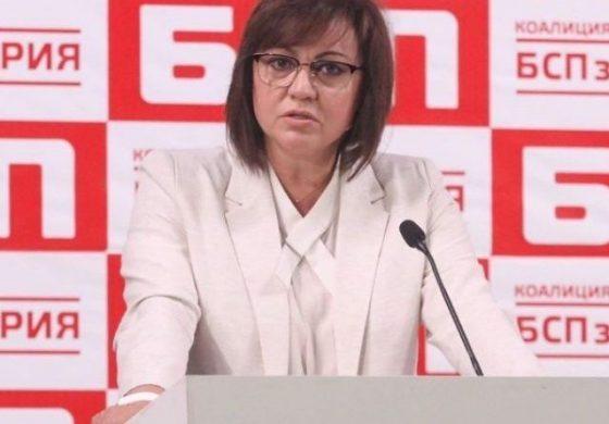 Корнелия Нинова: Спечелването на изборите в София е част от промяната на цяла България