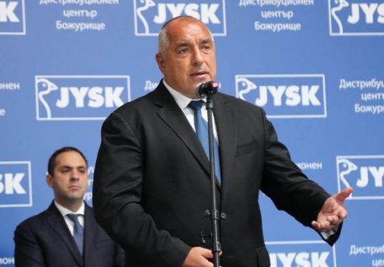 Бойко Борисов: Дойдоха толкова много инвеститори, че задръстихме пътищата!