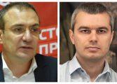 Гуцанов и Костадинов - аут от Варна, проф. Клисарова ще е кандидат за кмет на БСП и водач на листата