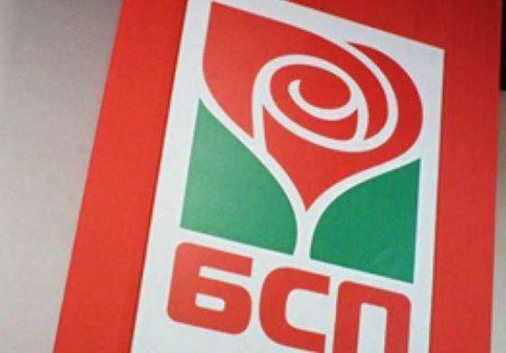 Срамота! БСП – Варна без кандидат за кмет. Стигна се до бой