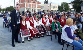 Читалището в село Царевци отпразнува 100 годишен юбилей (снимки)