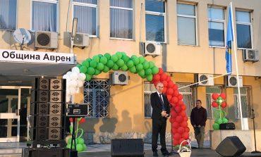 Евродепутатът Емил Радев поздрави жителите на Аврен за празника на общината