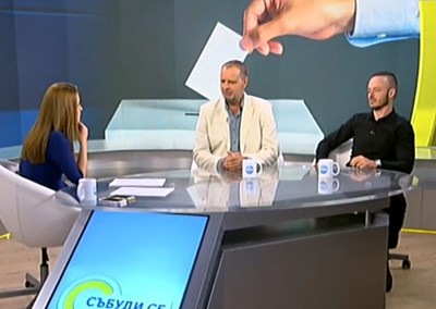 Михаил Мирчев: В някои градове ще се води сериозна политическа битка (ВИДЕО)