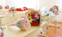 Благотворителност вместо цветя за първия учебен ден