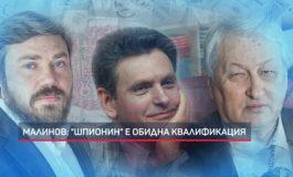 Разсекретени от прокуратурата документи показват Цветан Василев щял да даде на Малофеев активи за 1,5 млрд. евро, пише Николай Малинов
