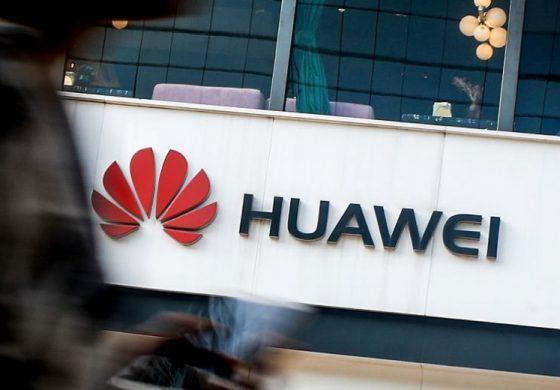 """Huawei представя утре """"най-умния 5G телефон в света"""""""