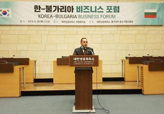 Караниколов: Готови сме да увеличим подкрепата за корейски проекти