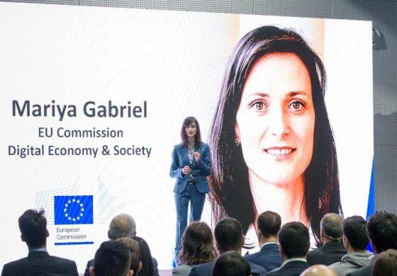 Мария Габриел ще управлява третия най-голям бюджет в ЕС