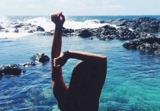 45 правила за безсрамно щастлив живот