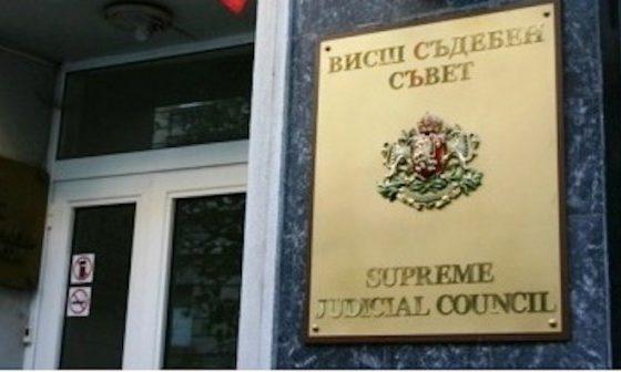 Пленумът на ВСС окончателно насрочи изслушването на Иван Гешев за 24 октомври