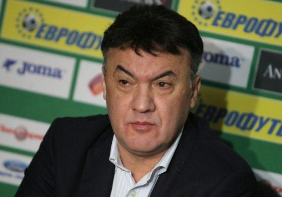 Борислав Михайлов подаде оставка, ГДБОП нахлу в базата на БФС в Бояна, разследват мащабна корупция