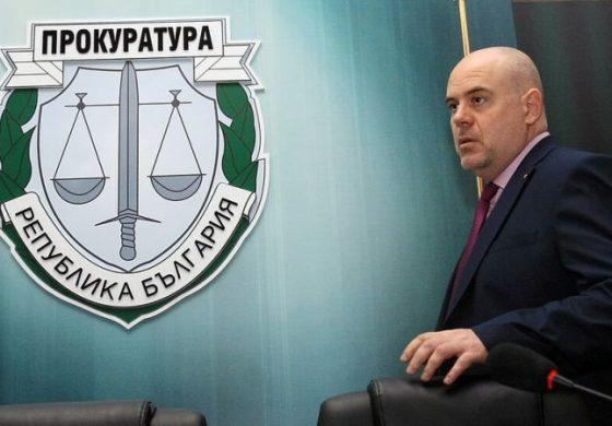 Иван Гешев: Един малък тесен кръг приятели не харесва прокуратурата и генерира напрежение