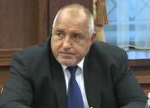Премиерът Борисов: Догодина ще увеличим доходите с 10%