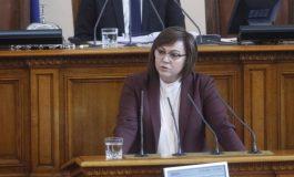 Корнелия Нинова: Докато ГЕРБ управлява страната - няма да има справедливост