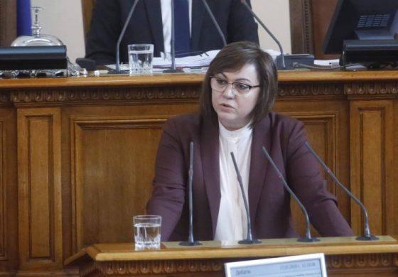 Корнелия Нинова: Докато ГЕРБ управлява страната – няма да има справедливост