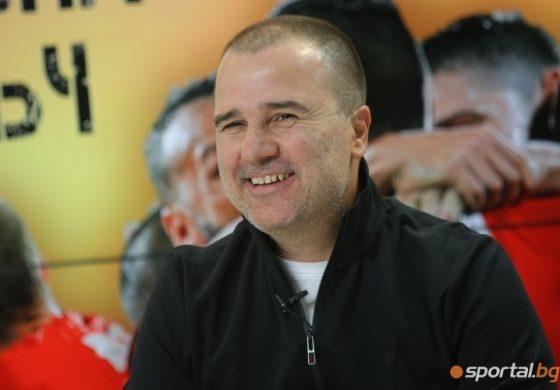 Английска медия: Български собственици на регистрирана в Малта фирма за хазарт са обект на разследване