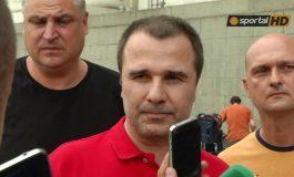 Гръцка медия: Българските собствениците на голяма хазартна компания регистрирана в Малта са обект на разследване и проверка в Гърция