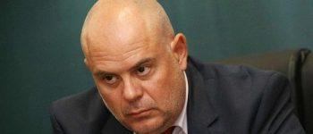 Районна прокуратура – Перник : Иван Гешев е достоен за главен прокурор! Надяваме се изборът му да протече в дух за законосъобразност и конструктивност!