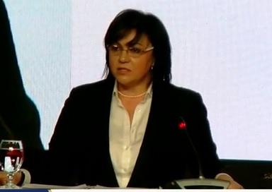 """Нинова: """"Няма да подам оставка!"""". Опозицията: """"Не скача срещу Борисов, Мая ще й вземе 30 депутати и ще загуби изборите"""""""