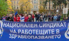 В България имало пари за асфалт и самолети, но за лекари – не