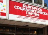 Социалисти се отричат от подписка за оставка на Нинова
