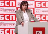 Нинова към опозиционерите: Рушите партията с фалшиви новини, мъртви души и пророкуване!