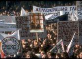 """30 години по-късно - за """"лошата"""" демокрация и какво се обърка в Прехода"""