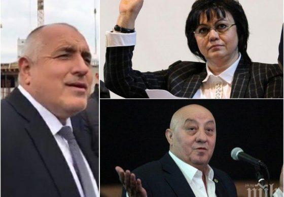 """Опозицията няма да свали Нинова сега. Гергов ще се пробва с Борисов на конгреса и след изборите, със същия """"успех"""""""
