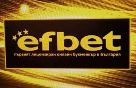 Разследването на малтийските медии върху далаверите на EFBET продължава!