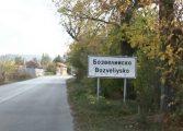 Изчезващо мастило на път да касира изборите в село Бозвелийско