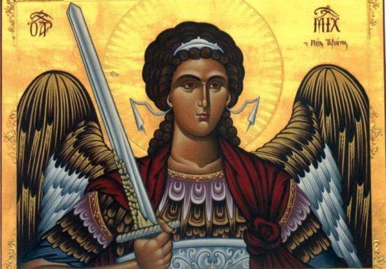 Архангеловден е! Празнуват 50 български имена и полицаите
