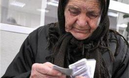 Втората пенсия пожизнена, разсрочена или еднократна