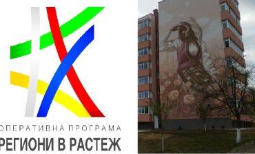 За първи път! Инж. Жоро Илчев организира среща с граждани СЛЕД РАБОТНО ВРЕМЕ относно обществено обсъждане за саниране на сгради