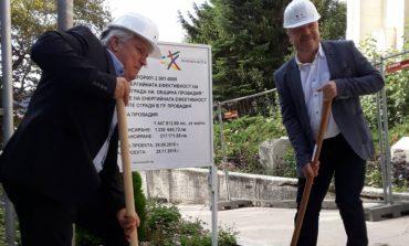Несполучливия ремонт на сградата на Община Провадия или къде Филчо закопа над милион лева