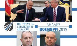 ИСА: Рухват цели системи - водна, здравна, изборна. България има нужда от морална революция